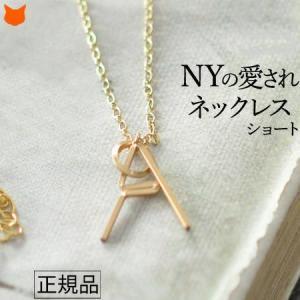 バイボー ペンダント ゴールド アルファベット ネックレス ショート By boe