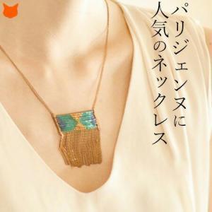 パリジェンヌを魅了する新進気鋭のアクセサリーブランド Caroline Najm|shinfulife-otherlife