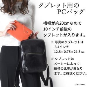 本革 リュック レディース ビジネスバッグ PCバッグ タブレット コモドプラスト 軽量 日本製 黒 ブラック ブラウン キャメル レッド グリーン スクエア|shinfulife-otherlife|10