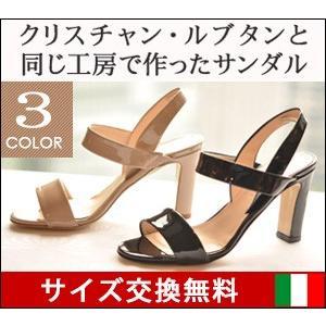 セレブが愛するブランドと同じ品質を手に入れる CORSO ROMA 9 コルソローマ9 イタリア製 ...