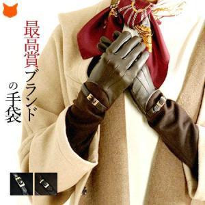 手袋 レディース ラムレザー 本革 防寒 カジュアル フォー...
