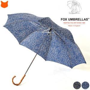 折りたたみ傘 レディース 雨傘 イギリス ブランド 折りたたみ 傘 フォックスアンブレラ FOX UMBRELLA バンブー チェーン 柄 花火 ネイビー 紺 晴雨兼用 折り畳み|shinfulife-otherlife