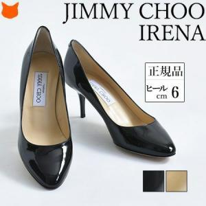 ジミーチュウ エナメル ヒール パンプス ラウンド レディース 靴 JIMMY CHOO IRENA