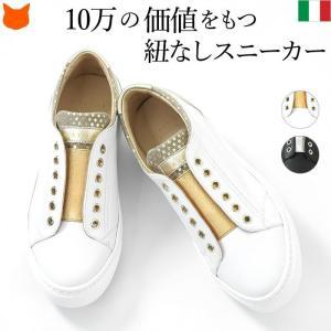 「maimai(マイマイ)」の靴は世界的に有名な「ヴァラリボン・パンプス」を輩出し、靴のトップブラン...