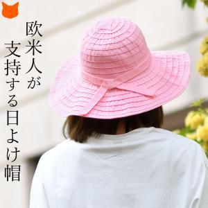アメリカではUVカット用の帽子の定番として多くの白人女性に愛用されているこのスカラ ハット。日本人よ...
