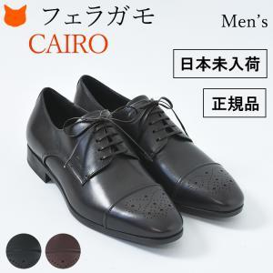 フェラガモ メンズ ストレートチップ CAIRO カイロ 靴...