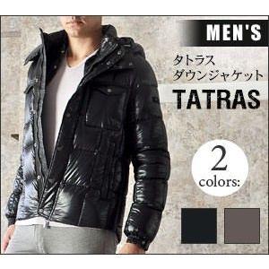 ダウン ジャケット メンズ ショート TATRAS VERR...