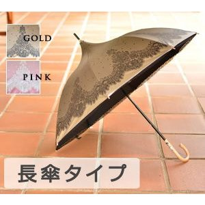 お洒落なパゴダ傘で、トータルファッションを楽しむ。uvカット 99%以上 日傘 雨傘 晴雨兼用 長傘...