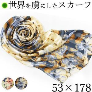 シルク スカーフ 花 柄 フラワー 日本製 ブランド 大判 ...
