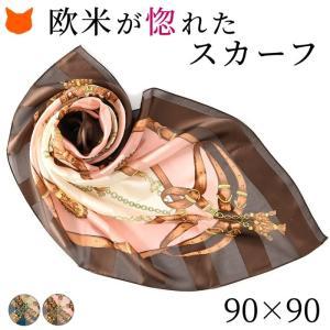 横浜スカーフ 大判 シルク サテン 日本製 エルメス柄 手綱エルメス 88x88