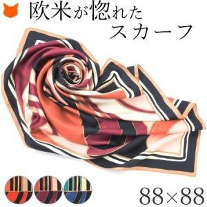 シルク スカーフ ツイル 幾何学柄 日本製 ブランド 大判 ...