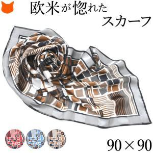 シルク スカーフ サテン 幾何学柄 日本製 ブランド 大判 ...
