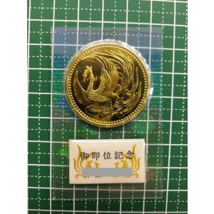 ★送料無料 平成2年 天皇即位10万円金貨 ブリスターパック入り★|shingifu4777