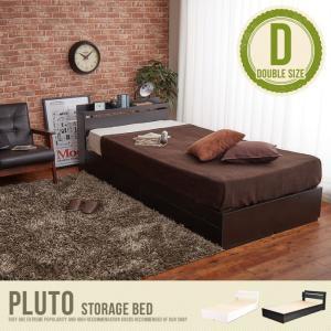 たっぷり収納付きベッド。便利な引出し収納が付いたシンプルなデザインの収納付きベッド。サイズは【ダブル...