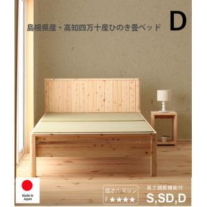 国産 ひのきベッド ダブル フレームのみ (大)|shingu-yumenozikan