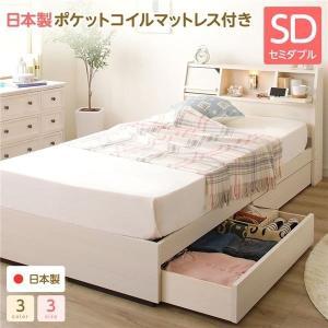 収納ベッド 『Lafran』 ラフラン 日本製 収納付き 引き出し付き 木製 照明付き 棚付き 宮付...