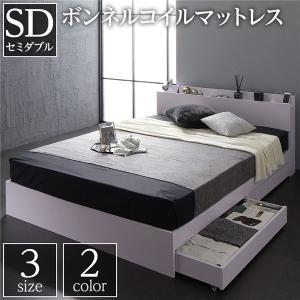 収納ベッド セミダブル おすすめ ボンネルコイルマットレス付き|shingu-yumenozikan