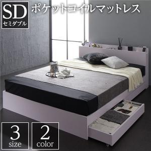 収納ベッド セミダブル おすすめ ポケットコイルマットレス付き|shingu-yumenozikan