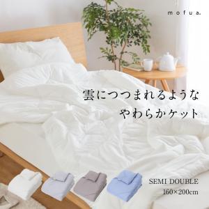 布団 セミダブル やわらかケット mofua|shingu-yumenozikan