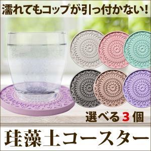 ▼下記6色よりお好きな3つをお選びください▼  ホワイト、ピンク、ブルー、ブラック、ブラウン、パープ...