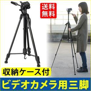 三脚 ビデオカメラ  コンパクト 一眼レフ 運動会 発表会 ...