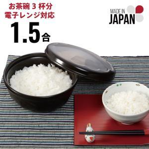 [特徴] ごはんを食べるときまで、美味しさを守ってくれる「おひつ」 余ってしまったごはんをおひつに移...