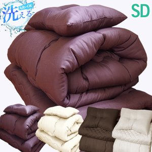 セミダブル 布団セット ☆固綿素材使用!【選べる洋式・和式布団セット】の写真
