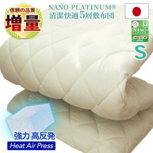 →歴史ある布団工房で手作りして発送しております。固綿から巻き綿まで『本物の品質』を提供させて頂いてま...