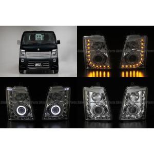 期間限定価格!【REIZ(ライツ)】「流星バージョン」 キャリイトラック(DA63T/DA65T) LEDイカリングヘッドライトユニット|shiningparts|02