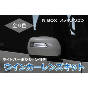 ■適応車種 ・N BOX(JF1/JF2) ・N BOXカスタム(JF1/JF2) ・N BOX+(...