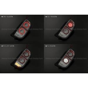 期間限定価格!【REIZ(ライツ)】 「流星バージョン」「全5色」 ハスラー(MR31S/MR41S) 3DライトバーオールLEDテールランプ shiningparts 03