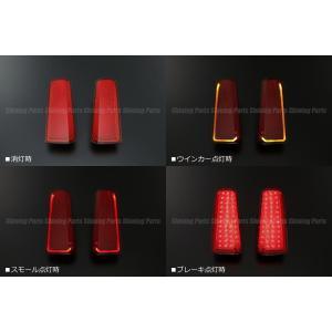 限定価格【Revier(レヴィーア)】 30アルファード /30ヴェルファイア エアロボディグレード専用 LEDリフレクター 2段階点灯&ウインカー&反射機能付き|shiningparts|02