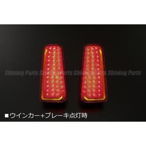限定価格【Revier(レヴィーア)】 30アルファード /30ヴェルファイア エアロボディグレード専用 LEDリフレクター 2段階点灯&ウインカー&反射機能付き|shiningparts|03