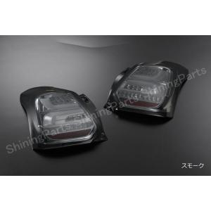 「スモークレンズ」ZC33S スイフトスポーツ LEDテールランプ 左右セット //SWIFT/LE...