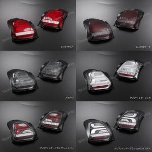 期間限定価格!【Revier(レヴィーア)】 「流れるウインカー」「全5色」 ZC33S スイフトスポーツ LEDテールランプ 左右セット|shiningparts|02