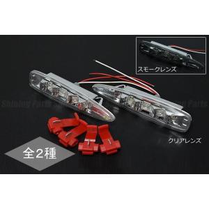 「全2色」18系クラウン/クラウンマジェスタ LS600ルック5連LEDサイドマーカー