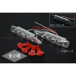 「全2色」LEXUS IS250/IS350 LS600ルック5連LEDサイドマーカー