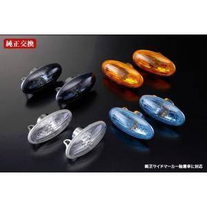 【REIZ(ライツ)】「全4色」 アルト(HA24S/HA24V/HA25S/HA25V) クリスタ...