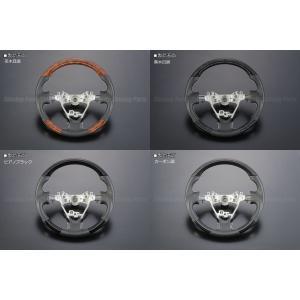 【REIZ(ライツ)】 LA350S/LA360S ミライース ステアリングホイール ガングリップ /プレオプラス/ピクシスエポック|shiningparts|02