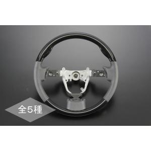 ※MOMOステアリング装着車両は装着不可 ※年式により形状が異なる場合がございますので形状をご確認の...