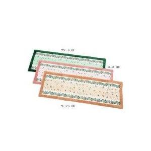 川島織物セルコン ミントン ハドンライン キッチンマット(50×270cm) FT1226|shiningstore-life