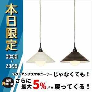 YAZAWA(ヤザワコーポレーション) ペンダントライト1灯E26電球なし|shiningstore-life