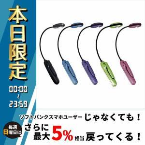 アメリカ MIGHTY BRIGHT マイティブライト TravelFlex トラベルフレックス LEDブックライト|shiningstore-life