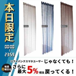 日本製 北欧リーフ柄レース アコーディオン式ロングカーテン 約巾150×丈250cm|shiningstore-life