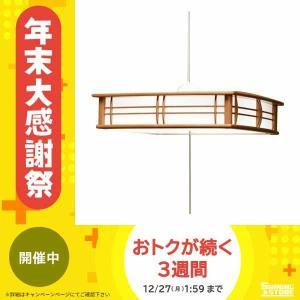TAKIZUMI(瀧住)ペンダントライト和風 〜10畳 LEDタイプ RV10073|shiningstore-life