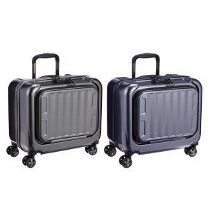 協和 TRAVELIST(トラベリスト) スーツケース フロ...