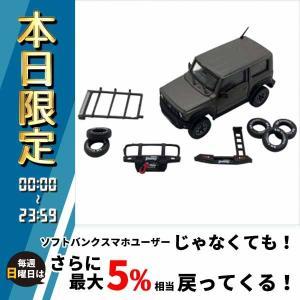 BMCREATIONS スズキ ジムニーシエラ (JB74) マットグレー LHD 64B0035