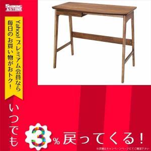 【商品仕様】 W90×D45×H70cm  【素材】 天然木(ラバーウッド)、天然木化粧繊維板(ウォ...