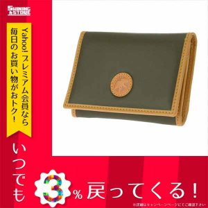 ハンティングワールド HUNTING WORLD カードケース メンズ 15710ABATTUEOR-GRN  グリーン