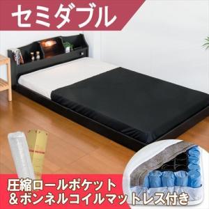 ヘッドキャビネットにライトとコンセントが付いて、更にフレームは安心の日本製!そんなベッドがこの価格で...